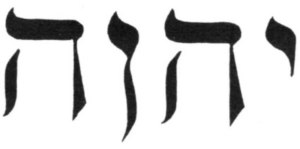 YHWH, or 'Yaweh', in Hebrew