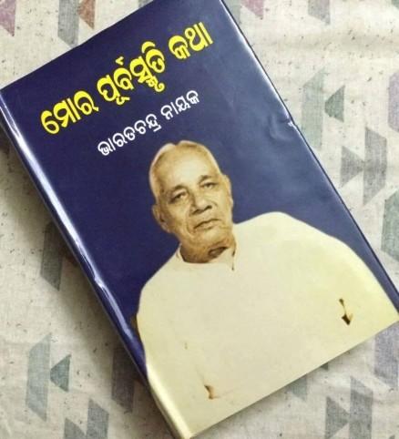 Bibhus book